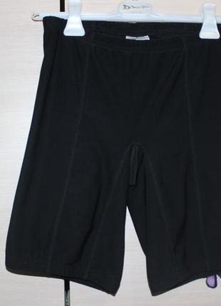 Спортивные шорты орыгинал nike
