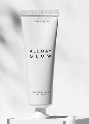 Крем для глубокого увлажнения all day glow calming balance day cream