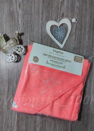 Розовое детское полотенце с капюшоном lupilu 75×75 см