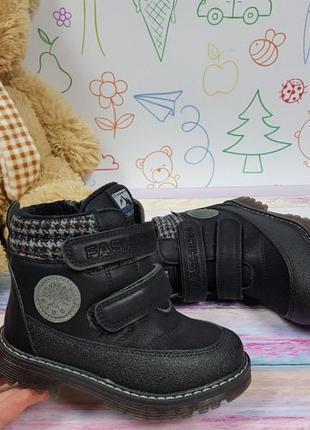 Детские ботинки зимние на овчине