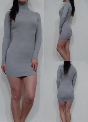 Теплое платье под горло на невысокую девушку