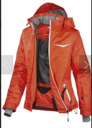 Лыжная спортивная куртка crivit sports