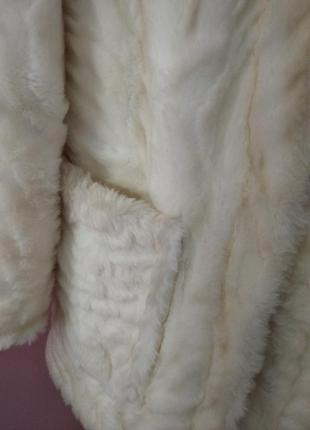 Шуба біла
