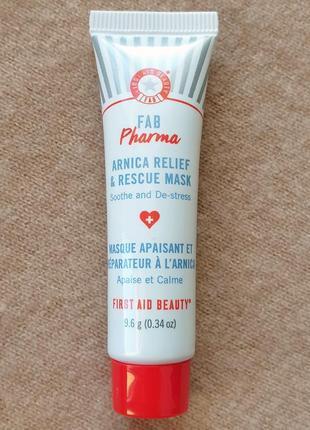 Успокаивающая и восстанавливающая крем-маска first aid beauty для сухой кожи лица