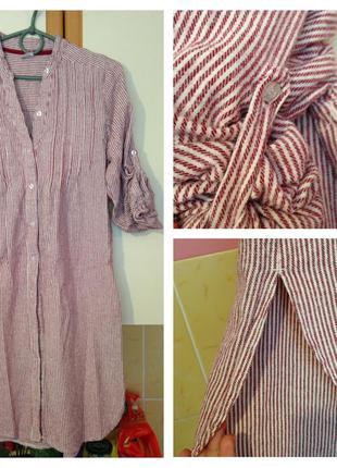 Платье рубашка хс-с. регулируемый рукав
