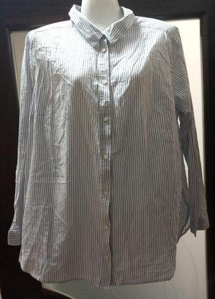 Полосата сорочка
