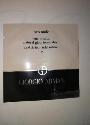 Основа под макияж giorgio armani neo nude true-to-skin natural glow foundation 2 shades