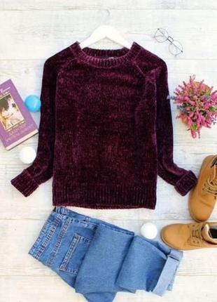 Красивая кофта ,бархатный  свитер atmosphere