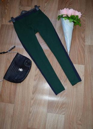 Модные брюки asos качественные актуально стильно*