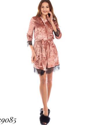Комплект халат и ночная рубашка, пеньюар