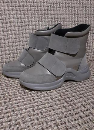Кроссовки ботинки тёплые