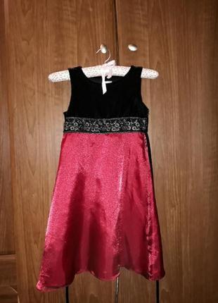Нарядное карновальное платье