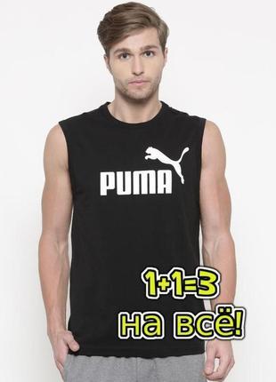 🌿1+1=3 фирменная мужская черная майка хлопок puma оригинал, размер 48 - 50