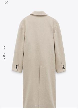 Вишукане пальто з вовни від zara