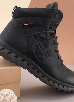 🌿 мужские зимние черные ботинки
