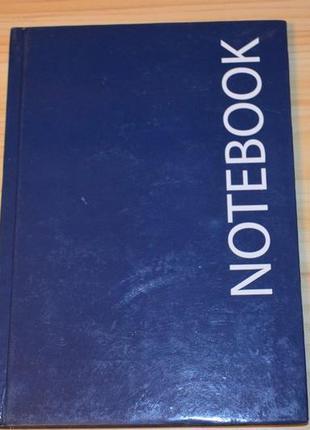 Тетрадь в линию в твердой обложке 120 листов