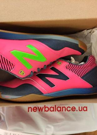 Футзалки new balance msapipd2