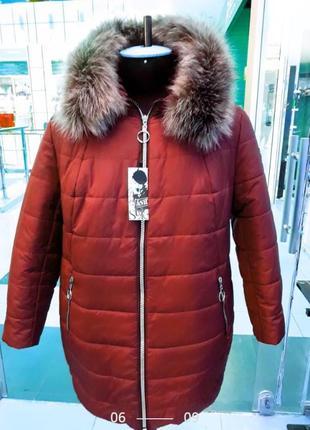 Зимняя куртка до 70 размера