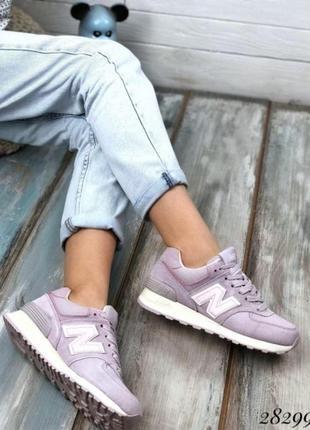 Кроссовки замшевые с белой полоской распродажа!