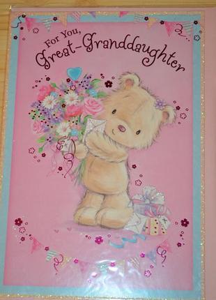 Очень красивые открыточки любимой внучке