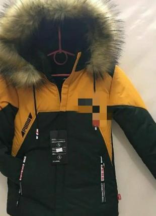 Крутая курточка для мальчика пума