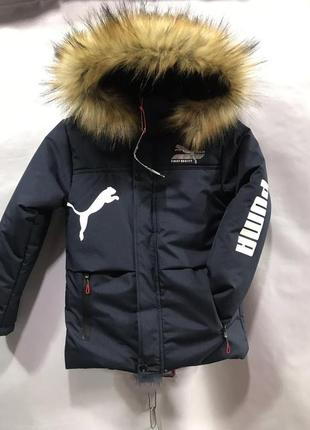 Курточка пума