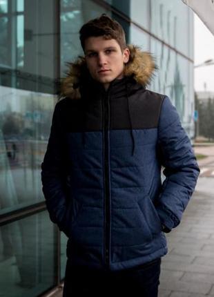 Зимняя куртка alaska+в подарок перчатки