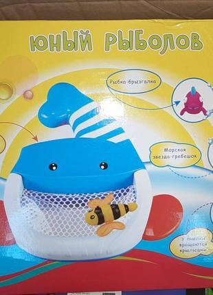 Набор рылка для купания, бассейна, ванны. bebelino