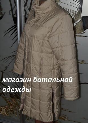 Куртка ветровка пальто на утеплителе плащ