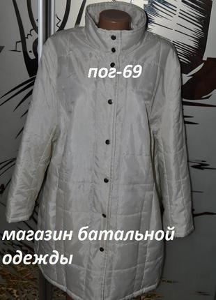 Легкая куртка ветровка плащ на утеплителе как новая