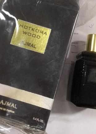 Эксклюзивный нишевый очень необычный и яркий аромат.