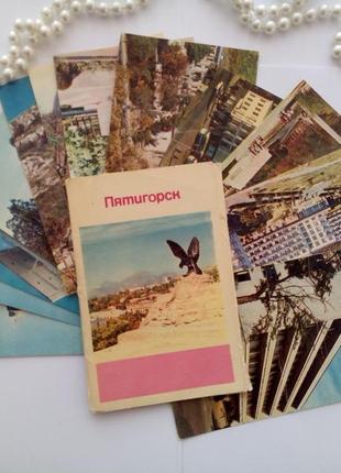 Пятигорск набор открыток ссср советские винтаж курорты издательства планета