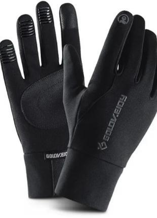 Спортивные термо перчатки/ автомобильные/ кожаная ладошка/ водоотталкивающие