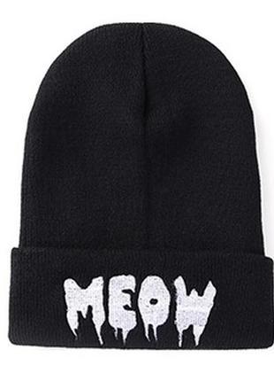 Стильна модна шапка meow 13255
