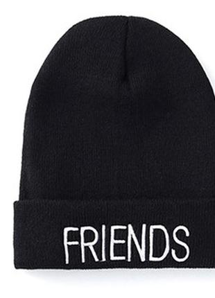 Стильна модна шапка friends 13256