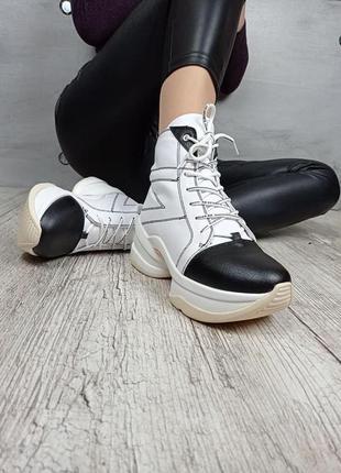 Ботинки деми кожаные бесплатная доставка
