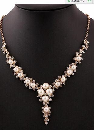 30.ожерелье pearl plait бижутерия