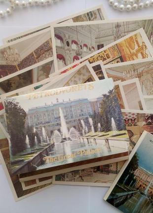 Петродворец в ленинграде petrodvorets набор открыток ссср советские в обложке винтаж ретро