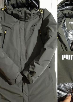 🔥бесплатная доставка🔥 зимняя курточка