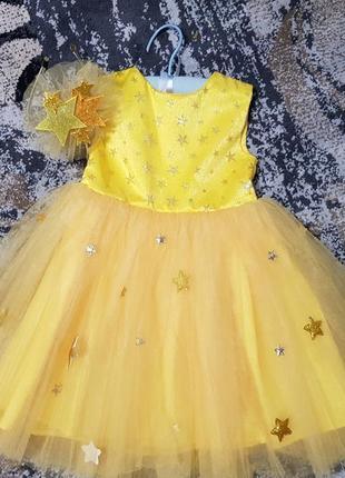 Пышное платье звездочки для утренника