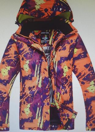 Куртка лыжная unsex