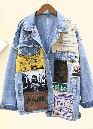 Оверсайз джинсовка куртка тренд 2020 , принт граффити ,газета
