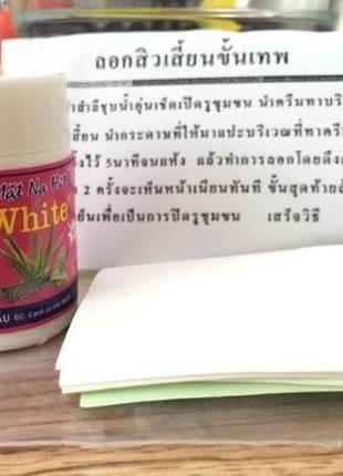 Гель алоэ вера для удаления черных точек на лице gel hut mun white, таиланд