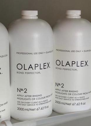 Olaplex №2 лучше чем №3 олаплекс 100 мл. салон