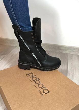 Мега крутые зимние ботинки pidbora