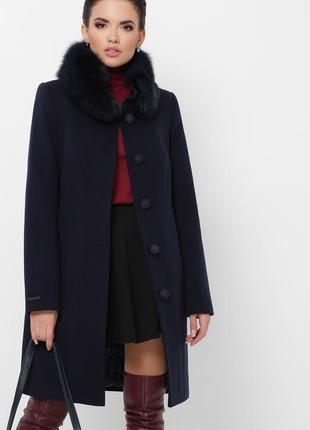Зимнее темно синее пальто с натуральным мехом