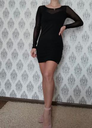 Платье на не высокую девушку.