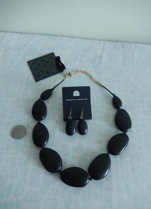 Матовый набор дизайнерских украшений бусы и серьги от бренда dorothy perkins