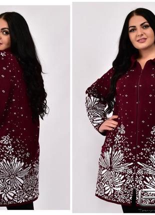 Кардиган-пальто вязаный . полномерный цветы размер от 50 до 64. бордовый