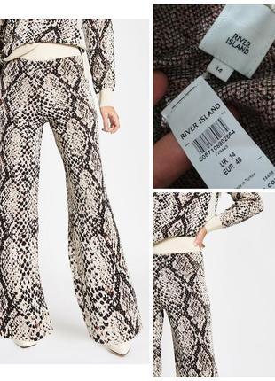 Фирменные теплые трикотажные штаны змеиный принт высокая посадка